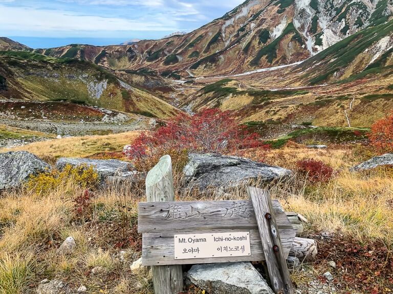 Japanese Alps trail gorgeous fall colors